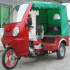 Hot Sale ZF150ZK 3 People Passenger Tricycle