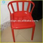Newly Modeling Chair SLS/SLA Plastic Prototype