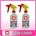 engine degreaser cleaner