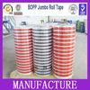 Clear Industrial Cheap Acrylic Jumbo rolls OPP Tape