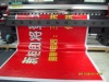 HS-outdoor adhesive digital print pvc