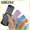 mini keyboard for android tv box