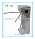 with rfid reader tripod turnstile