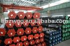 Alloy Steel Pipe/boiler pipe
