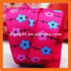 [DIA]custom printed grosgrain ribbon -sample free!