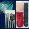 Welded Wire Mesh ( Factory Sale/High Quality)