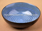 "Round Dinnerware 7"" Cereal Bowl (Sapphire blue)"