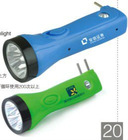 Best Quality Emergency Rechargeable LED Flashlight