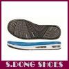 2012 flexibale flat shoe sole