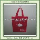paper souvenir bag