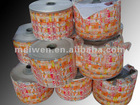 packaging raw material printing opp film roll
