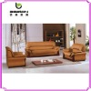 modern leather office sofa SF-001