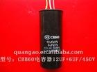 AC motor start refrigerator capacitor CBB60 12uf+6uf