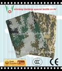 canvas fire retardant army camouflage fabric EN11611