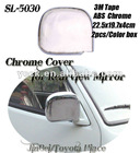 Chrome Car Side Mirror Cover