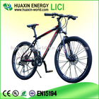 latest CE-marked 27S MTB