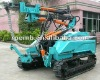 New Arrival RQL-Y28 Crawler Hydraulic Rock Drill,mining quarry for sale