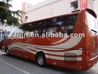 Chinese HOWO tourist bus