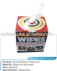 All-use wipes in Paper box