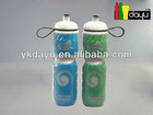 650ml Squeeze Bottle with Inserted aluminum Paper