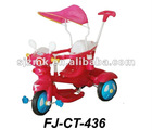FACTORY SELL KIDS SWING CAR