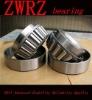 ZWRZ roller bearing Tapered roller bearing 32910