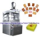 High-capacity Seasoning Food Tablet Press Machine