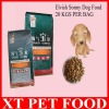 High quality pet food dog treat pet food
