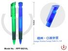 4-2 (Retractable) Plastic Pens