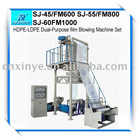 HDPE-LDPE film Blowing Machine