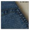 100% cotton denim fabric