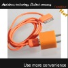2012 hot selling color usb travel charger for iphone, for iphone usb car charger,usb charger, for iphone usb charger