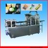High Quality vacuum thermoforming machine