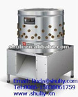 Chicken depilater machine/Poultry unhairing machine, ducks, geese, pigeons depilator, feather removal machine 0086-15838061759