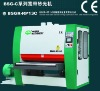 BSGR-RP13C wide belt polishing machine for plywood MDF partical board wood panel