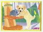 emblem-dog