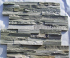 Natural culture stone (culture stone, culture slate, wall slate tiles, Mushroon Stone Panel)