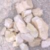 E0712, Potash Feldspar lump