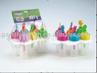 plastic ice mould(6 pcs ice mould with elephant shape)