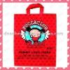 Printing Logo Handle Shopping Bag