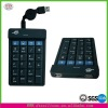 Durable Silicone keypad For Remote Controller