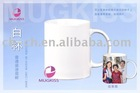 coating mug heat mug transfer mug sublimation mug photo mug DIY mug