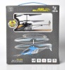 3.5 channel rc helicopter with gyro and USB