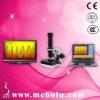 testing solutions T-0312B