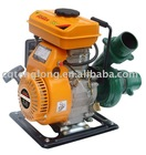 2 inch centrifugal Water Pump no bracket