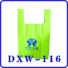 Non Woven Heat Seal Bags for Promotion