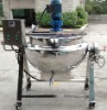 Movable Jacketed Kettle