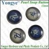 12mm silkprint custom pearl prong snap button