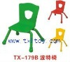 plastic chairs for kids TX-179B Potter chair