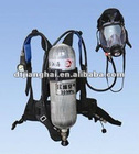 9L Self Contained Compressed Carbon Fiber Bottle Breathing Apparatus